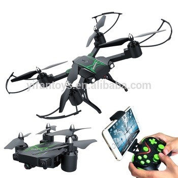 Parrot Quadcopter Register        GA 30452