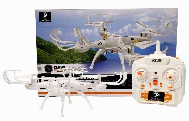 Quadcopter Price Newhope        AR 71959
